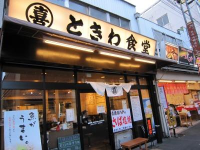 hatumoude007.jpg