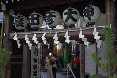 hatumoude050.jpg