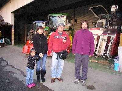 2008年12月17日0003