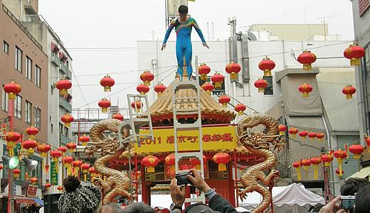 神戸南京町春節祭2011-1