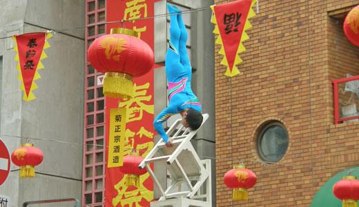 神戸南京町春節祭2011-2