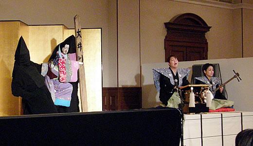 伝統文化体験フェア2011-2