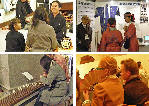 伝統文化体験フェア2011(2)