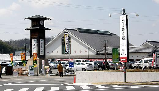 山田錦まつり2011-1