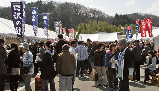 山田錦まつり2011-2