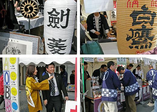 山田錦まつり2011(2)-1