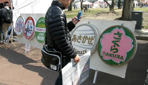 なんばウォーク・鮨 八三郎でランチ-3