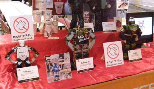 ロボカップジュニアジャパンオープン2012尼崎-4