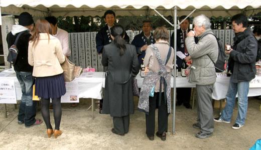 御影花びらまつり2012-3