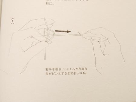 ta-2.jpg