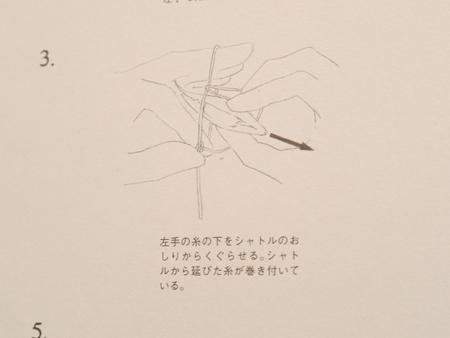 ta-3.jpg