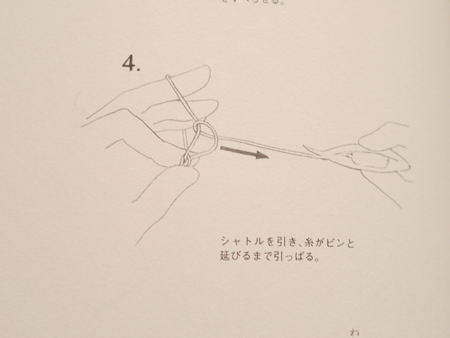 ta-4.jpg