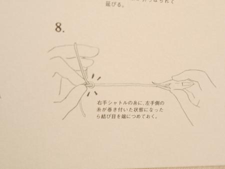 ta-5.jpg