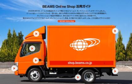 BEAMS Online Shop