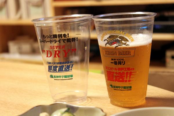 甲子園ビールカップ