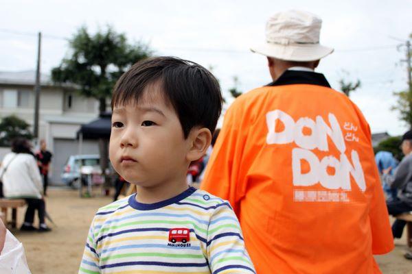 Don Don 2011①