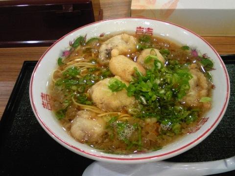 タコ天尾道ラーメン