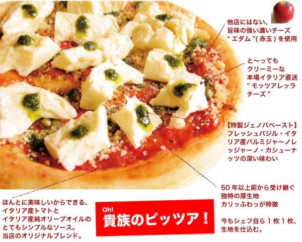 カーサカキヤピザ