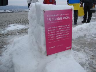 2009 1 31 1