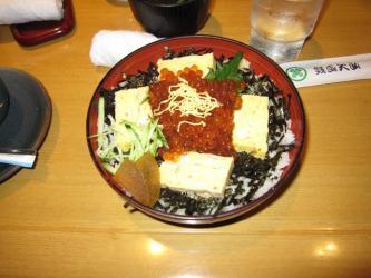 2009 3 15 zenibako3