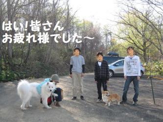 2009 5 6 haruka8