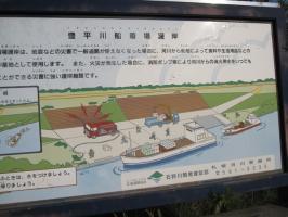 2009 5 16 toyohira2