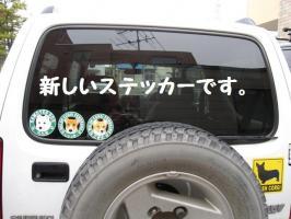 2009 5 24 car1