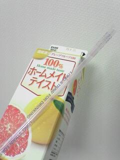 20050816204206