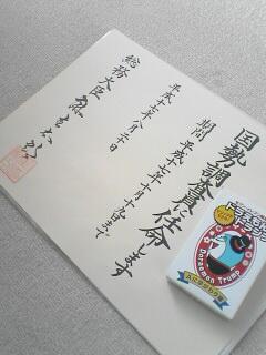 20051001131205