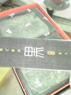 20051009233613