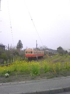 20070327211838