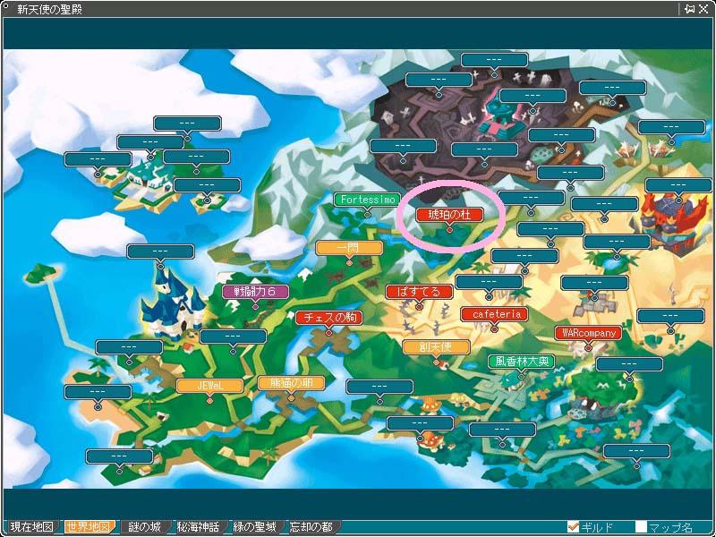 領地マップ