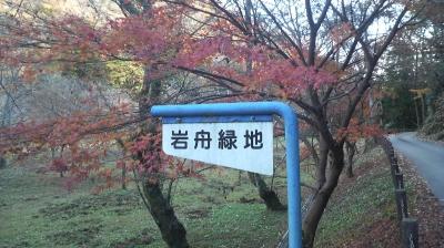 iwafune01.jpg