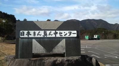 mannaka01.jpg