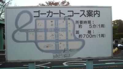 ootakaryokuchi08.jpg