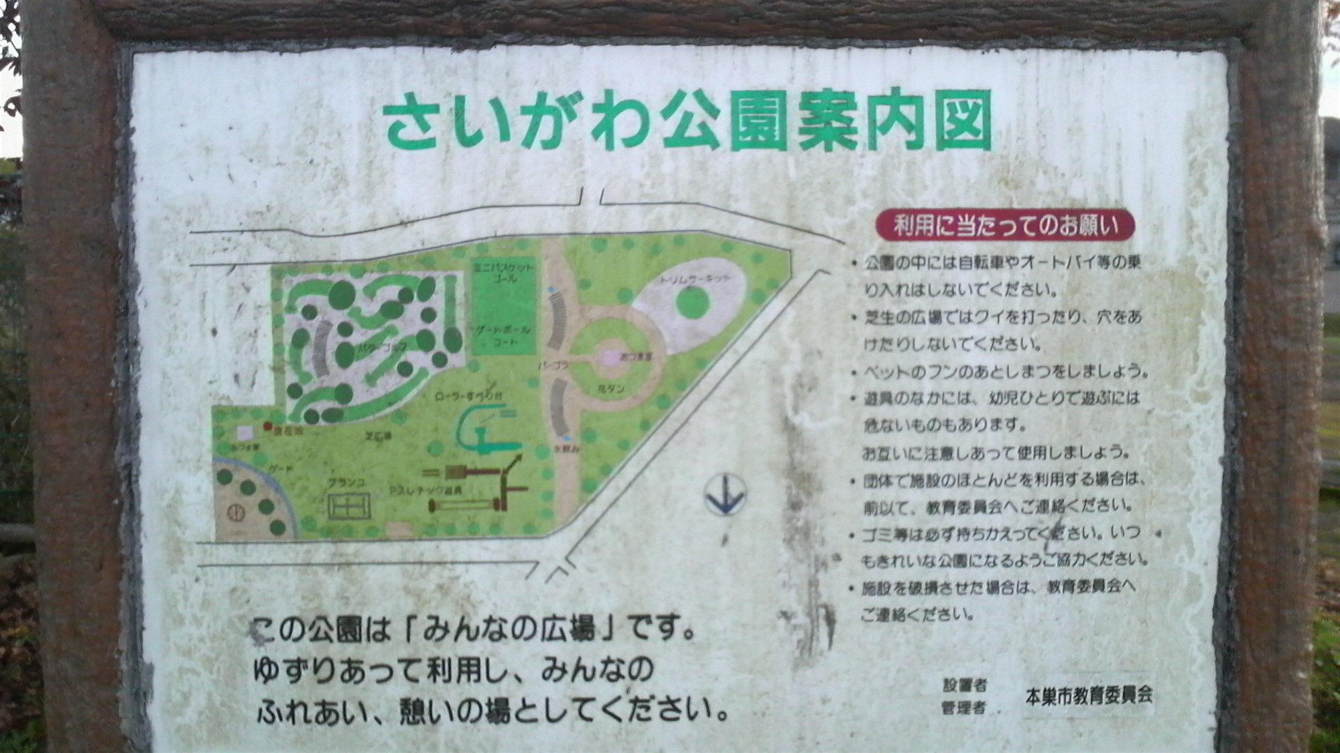 osaikawa02.jpg