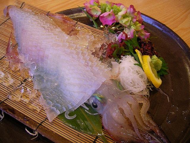 kihachi 3