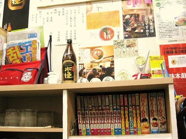 初麺 悠翔樹 6