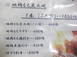 平ちゃん 3