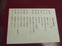 2009_10042009阿蘇0044