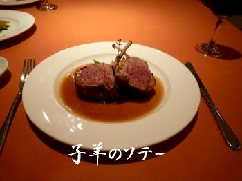 めし@肉料理2