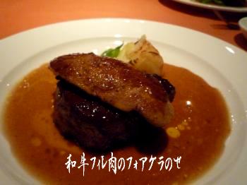 めし@肉料理1