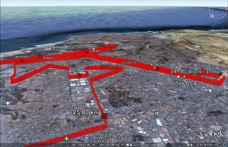 20100131_map35-42km_1.jpg