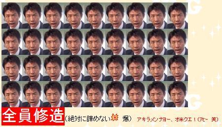 20100328_akirame01.jpg