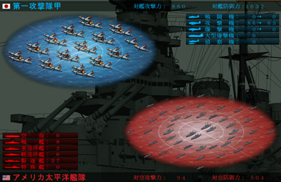 空母決戦-真珠湾02