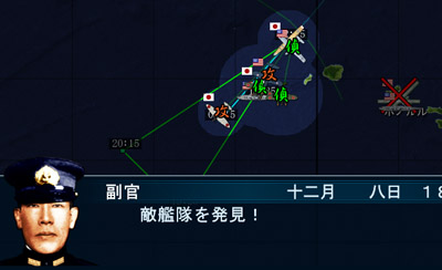 空母決戦-真珠湾06