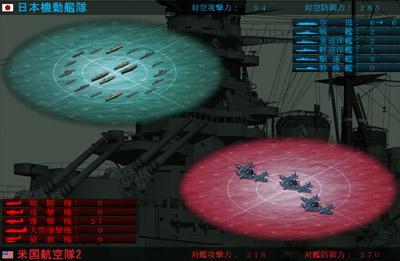 空母決戦-真珠湾05