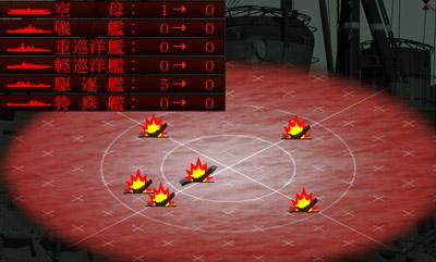 空母決戦-真珠湾08