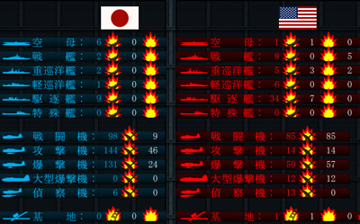 空母決戦-真珠湾10