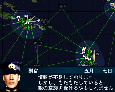 珊瑚海海戦03